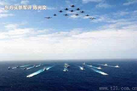美国坚持要288架新战机与355艘军舰