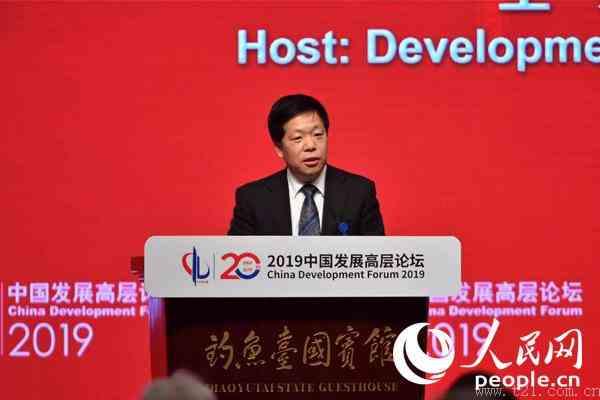 中央财经委员会办公室副主任韩文秀