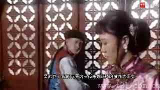 清朝末年最牛的太监,娶了四房老婆 还喜欢做让人恶心至极的事