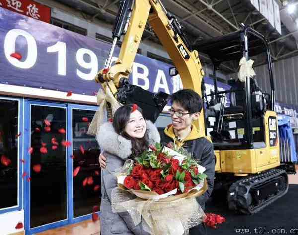 这是CBA赛场的浪漫求婚,姚明把幸福送到球迷的心坎里