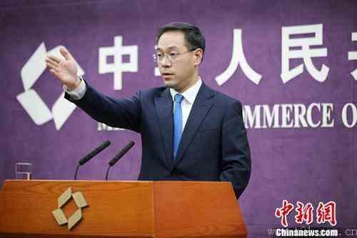 中国商务部回应暂停进口加拿大企业油菜籽