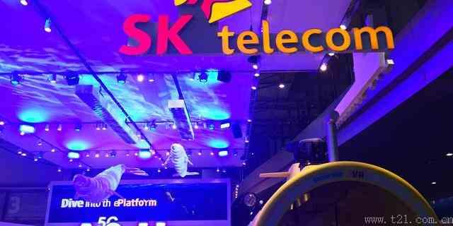 本周将批准SK电信5G网络费率