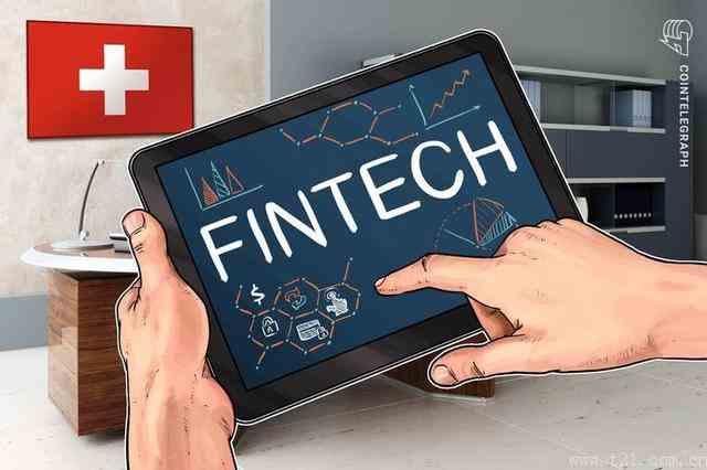 瑞士金融科技板块增长,传统银行股下跌