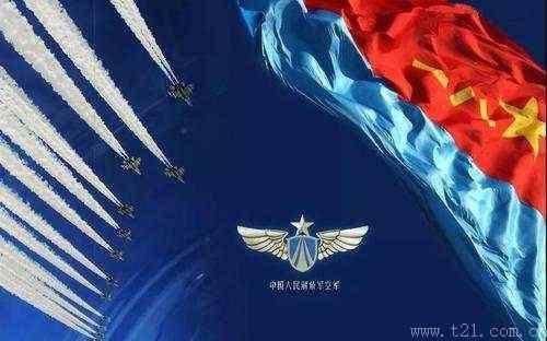七十岁中国空军取得啥成就
