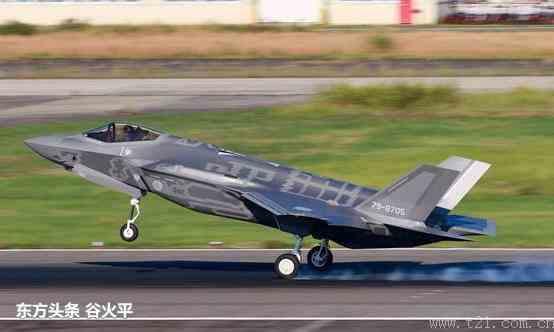 日本F-35葬身海底,原因扑朔迷离