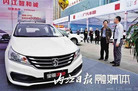 推出多款家用车型 最高优惠3.8万元