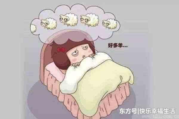 让人失眠的十大不良睡眠习惯